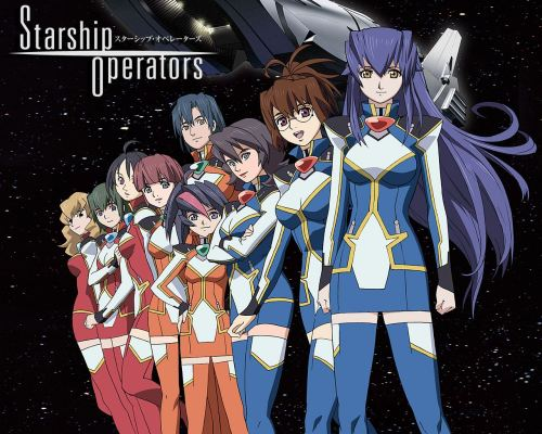 Starship Operators crew